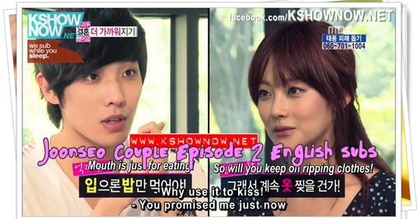 We got married horror special eng sub hd - Big brother