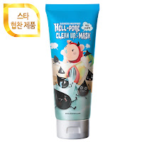 hell pore clean up mask elizavecca