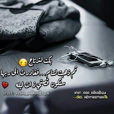 خلفيات حزينه 2018 خلفيات حزينه مكتوب عليها