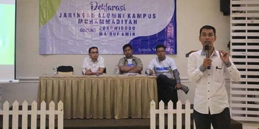 Jaringan Alumni Kampus Muhammadiyah Khawatir Bangkitnya Orba