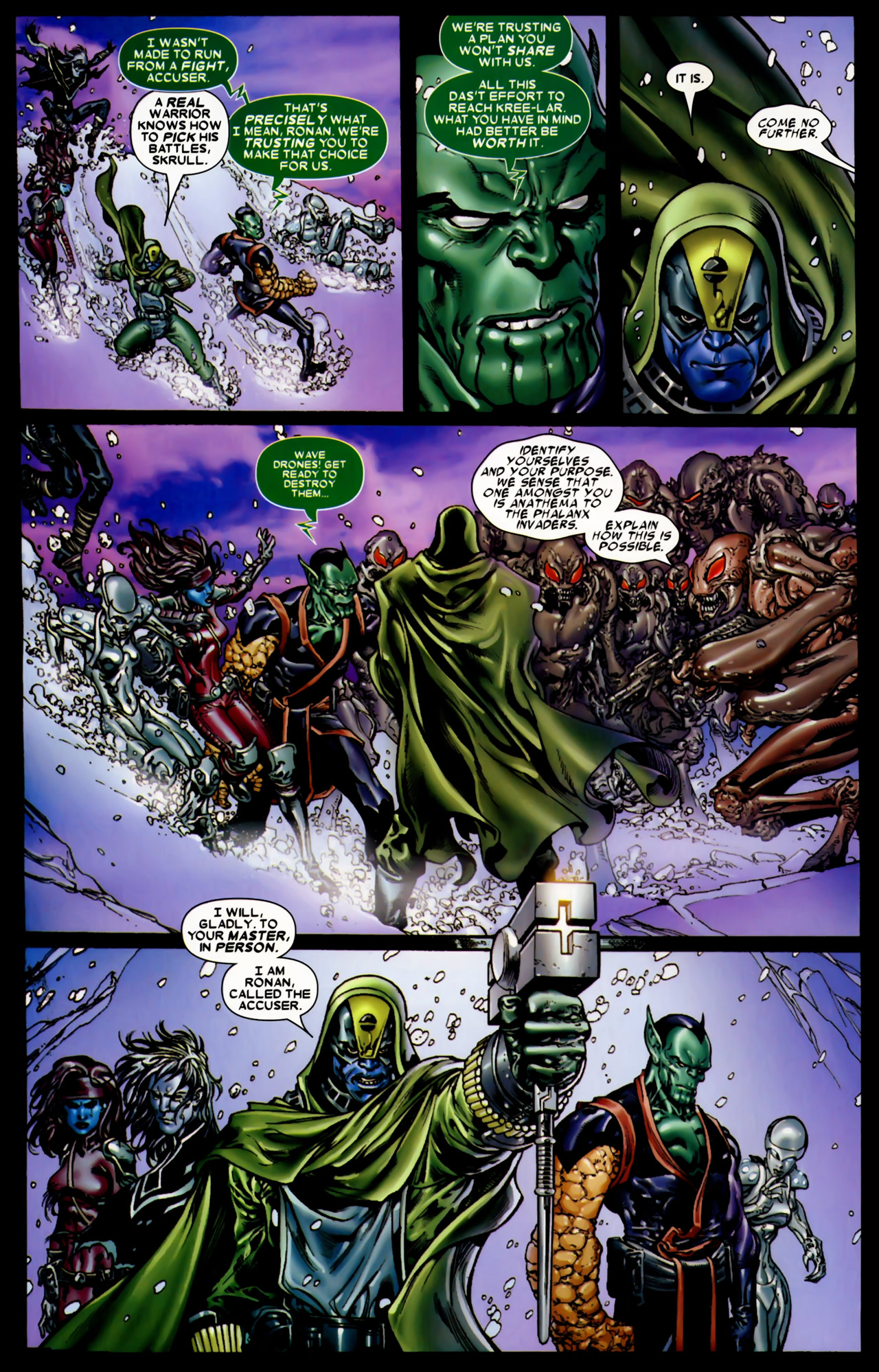 Read online Annihilation: Conquest comic -  Issue #2 - 12