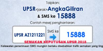 Semakan Keputusan UPSR 2018 Online dan SMS