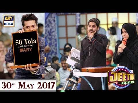 Jeeto Pakistan Lucky Draw Winner List 2019   00923-016098216: Jeeto