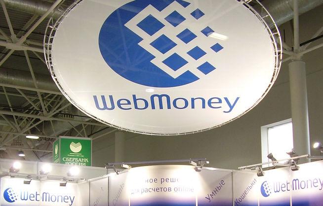 В Украине полностю запретили WebMoney
