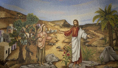 Ο Ιησούς και η Μαρία Μαγδαληνή σε μωσαϊκό στο Ισραήλ