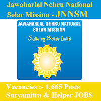 Jawaharlal Nehru National Solar Mission, JNNSM, freejobalert, Sarkari Naukri, JNNSM Answer Key, Answer Key, jnnsm logo