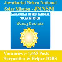 Jawaharlal Nehru National Solar Mission, JNNSM, freejobalert, Sarkari Naukri, JNNSM Answer Key, Answer Key, jnnsm logo