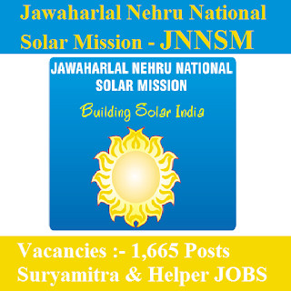 Jawaharlal Nehru National Solar Mission, JNNSM, 10th, Suryamitra, Helper, freejobalert, Sarkari Naukri, Latest Jobs, Hot Jobs, jnnsm logo