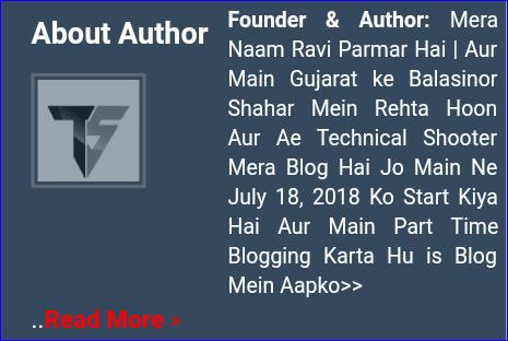blog me simple  author box kaise lagaye