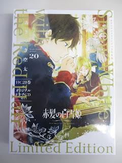 Akagami no Shirayukihime ganha novos dramas CD