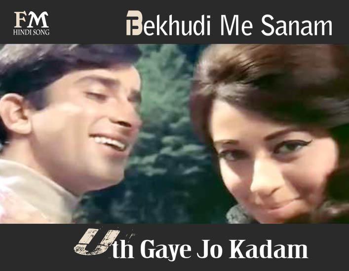 Bekhudi-Me-Sanam-Haseena-Maan-Jayegi-(1968)
