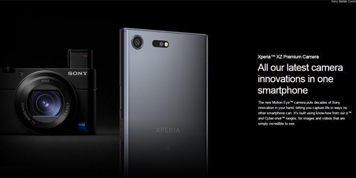 XPERIA XZ Premiumに搭載されるMotion Eye(モーションアイ)機能