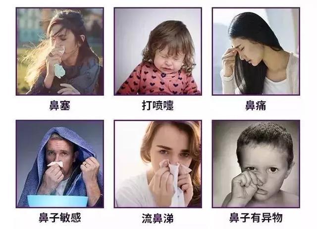 犯鼻炎?這份中醫解決方案,簡單實用!(鼻塞、流鼻涕、打噴嚏)