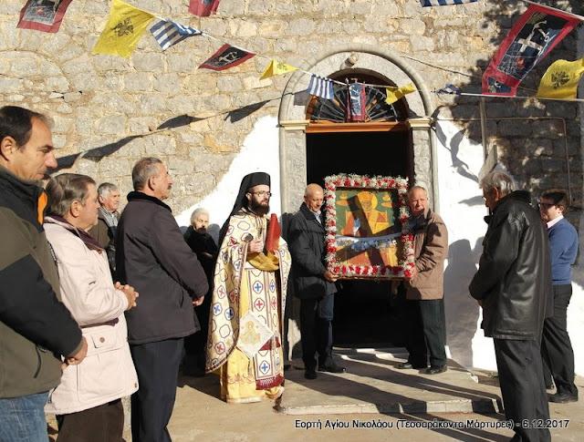 Ο Σύλλογος Ερασιτεχνών Αλιέων Ύδρας εόρτασε τον Άγιο Νικόλαο