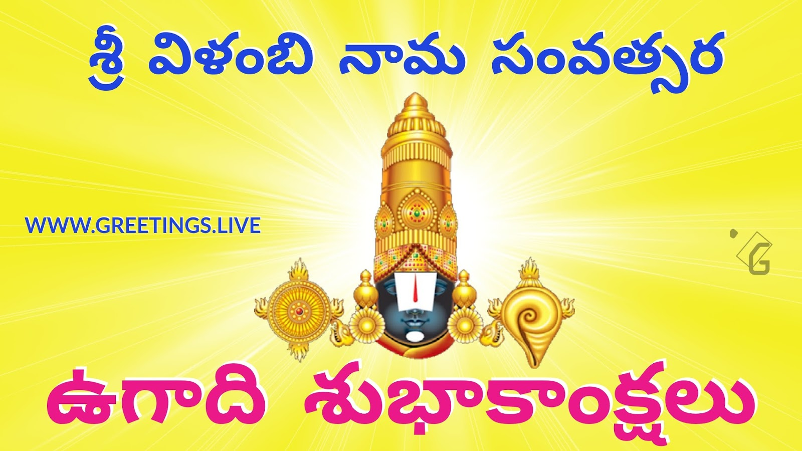 Ugadi Pictures Greetings Choice Image Greetings Card Design Simple