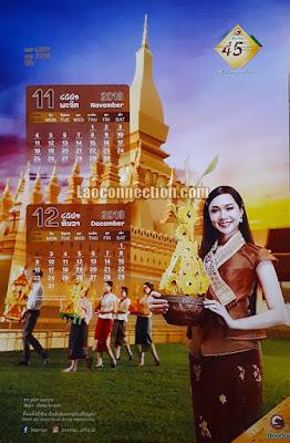 Beer Lao Calendar - November/December