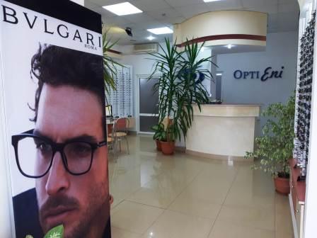 exclusivitate ochelari bvlgari constanța
