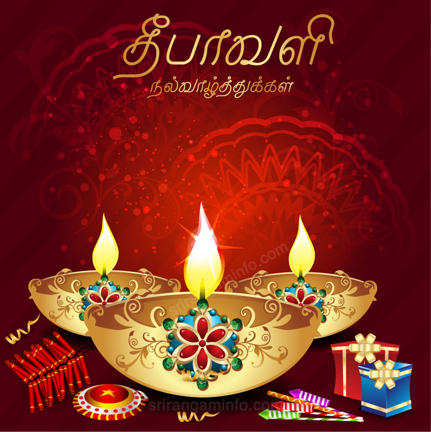 Happy diwali messages wishes greetings quotes in marathi tamil happy diwali deepavali greetings in tamil m4hsunfo