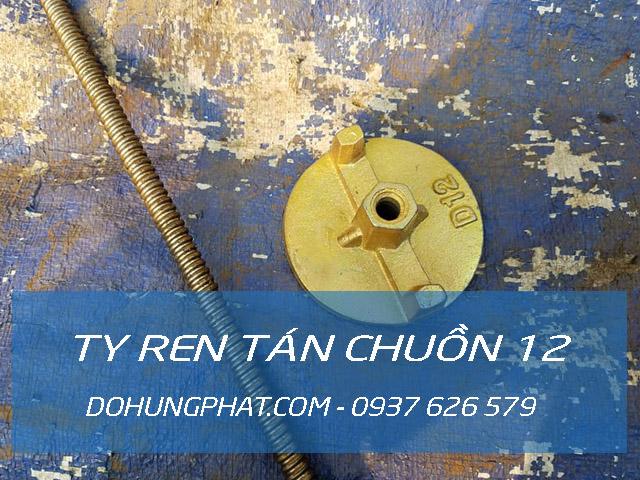 Ty ren tán chuồn 12 ren hình tròn | Công ty Coppha Việt