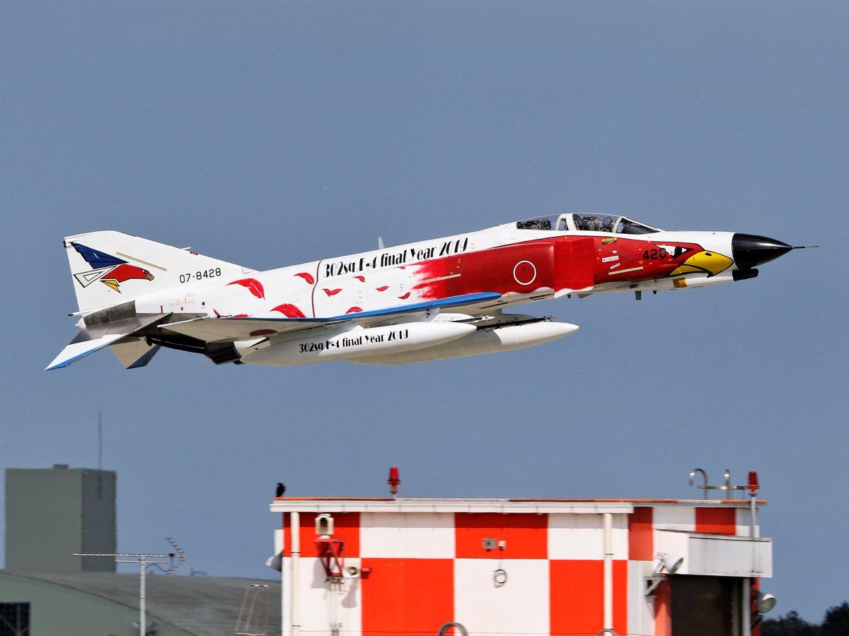 Historia y tecnología militar: F-4EJ del 302° Squadron japonés