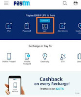 paytm bhim upi cashback offer