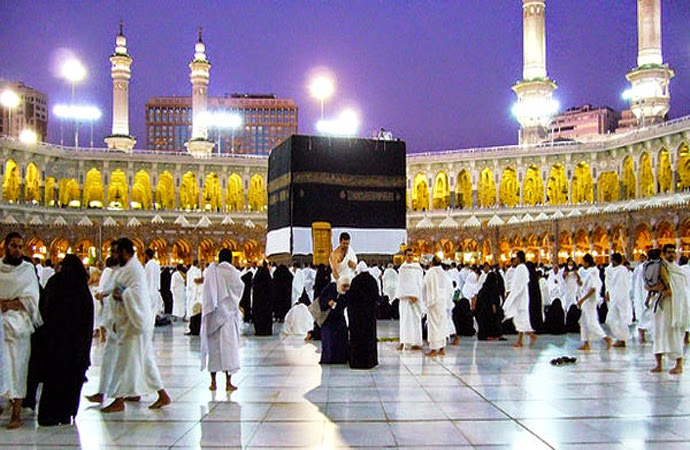 Online Umrah Visa Applications Are Now Open