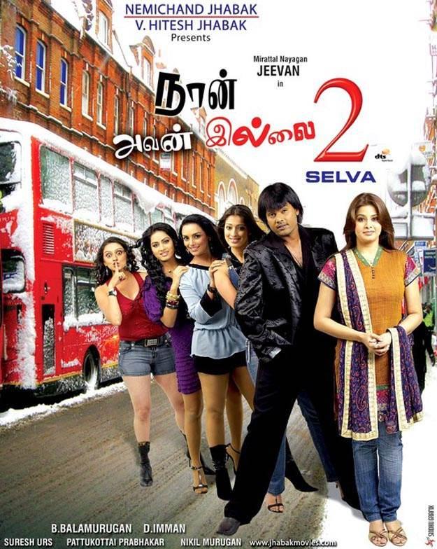 Naan Avan Illai 2 Tamil Movie Online Watch |A TO Z SONGS Naan Avan Illai 2
