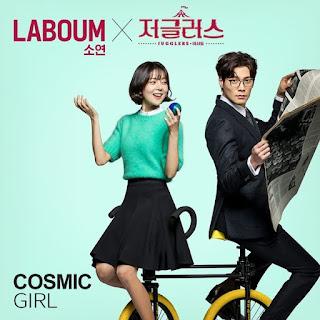 Soyeon (LABOUM) - Cosmic Girl