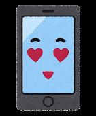 スマートフォンのキャラクター(芽がハート)