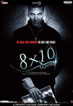 8 x 10 Tasveer 2009 Full Hindi Movie Download In HDRip 720p