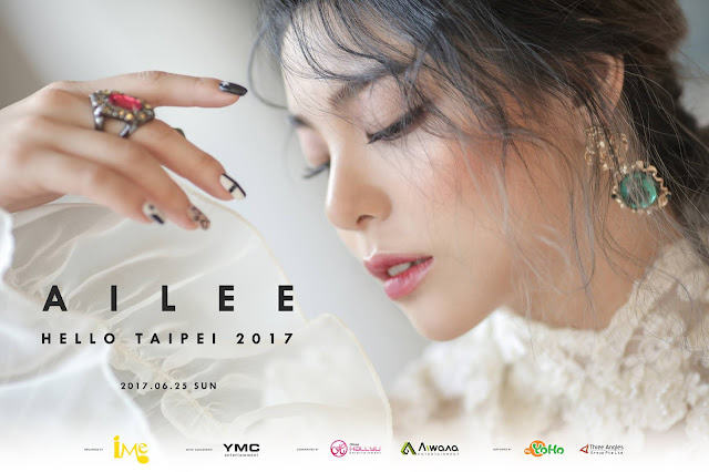 《鬼怪》OST大勢歌手Ailee 即將「如初雪般走向台北」獻聲開唱
