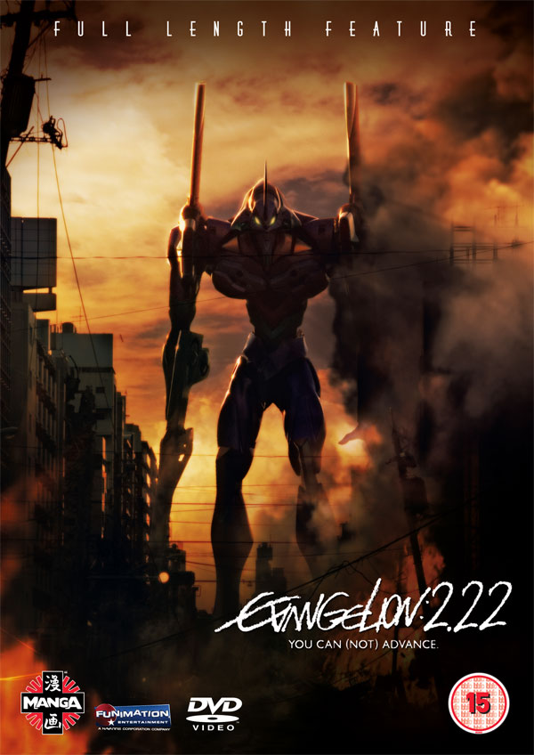 Evangelion: 2.0 You Can (Not) Advance BD