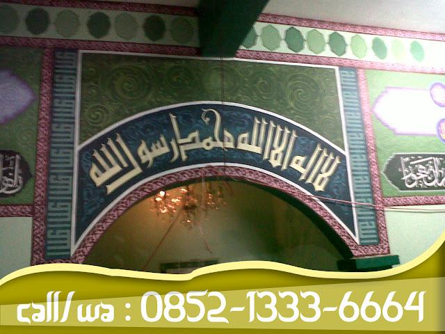 Harga Jasa Pembuatan Kaligrafi Masjid