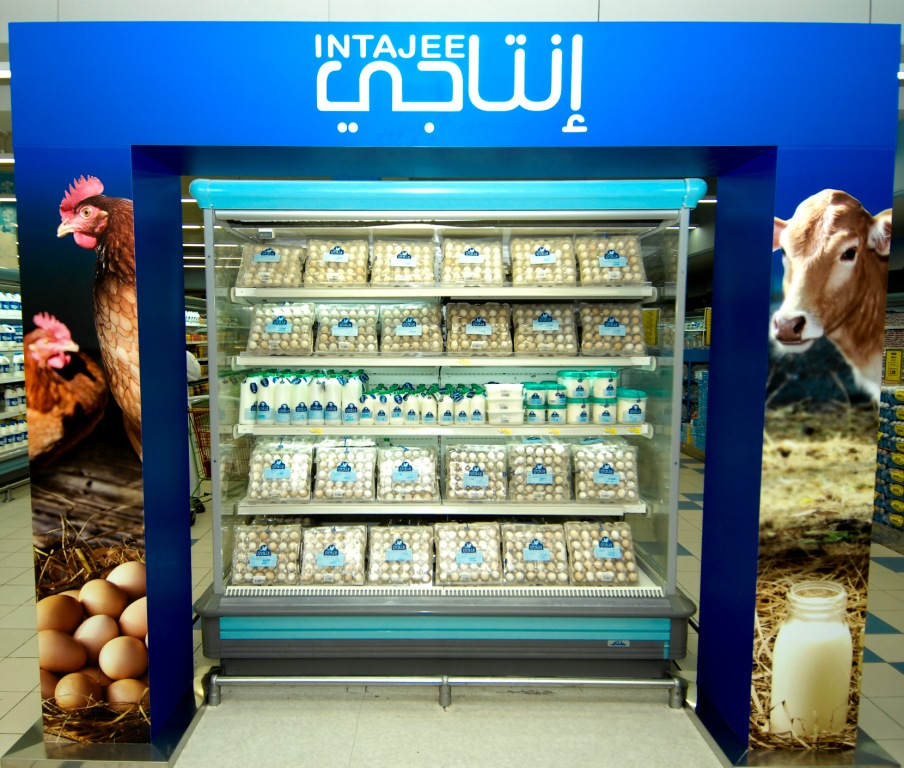 Oman Foods