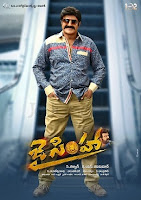 Jai Simha 2018 Telugu movie box-office collections