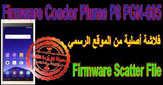 Firmware-Condor-Plume-P8-PGN-605
