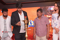 Nakshatram Telugu Movie Teaser Launch Event Stills  0076.jpg