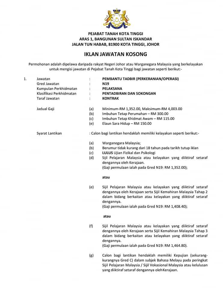 Jawatan Kosong Terkini Di Pejabat Tanah Kota Tinggi Johor Kelayakan Minimum Spm