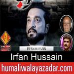 https://www.humaliwalyazadar.com/2018/09/irfan-hussain-nohay-2019.html