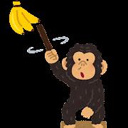 道具を使うチンパンジーのイラスト