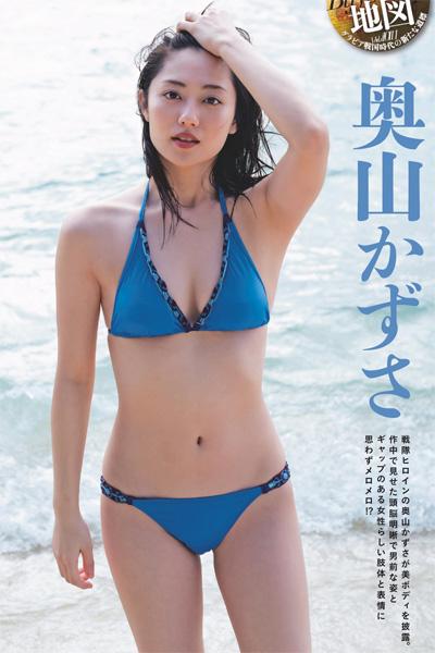 Kazusa Okuyama 奥山かずさ, Weekly SPA! 2019.03.12 (週刊SPA! 2019年3月12日号)
