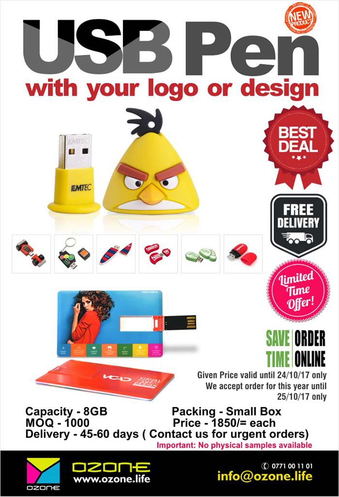 Ozone Branding | USB Pen Drive with your logo/design. ( Introductory offer )
