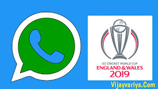 World Cup 2019 whatsapp group