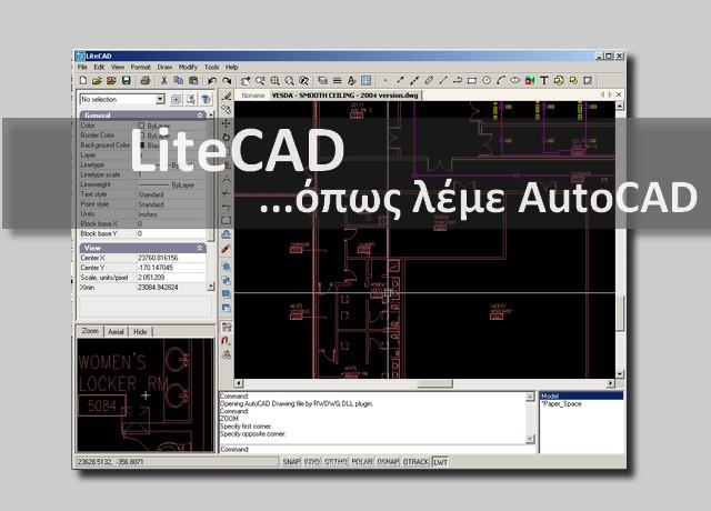 Δωρεάν εφαρμογή, εναλλακτική του AutoCAD