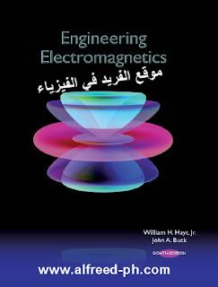 Download Engineering Electromagmetics pdf