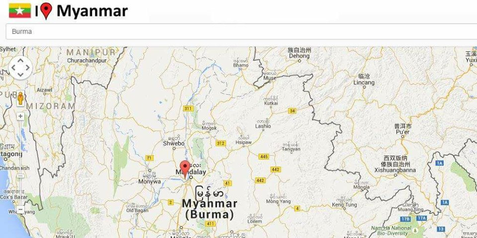 Myanmar application map of application new 97 apk english for myanmar this is google maps which available on android and offers all the usual feature of the google serviceps navigation directions lets you plan your trips gumiabroncs Image collections
