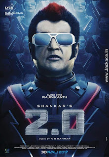 2.0 [Robot 2] First Look Poster 3