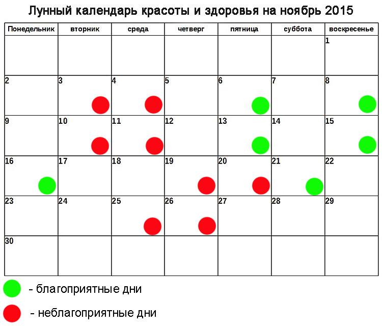 Календарь на 2013 год выходные праздничные дни