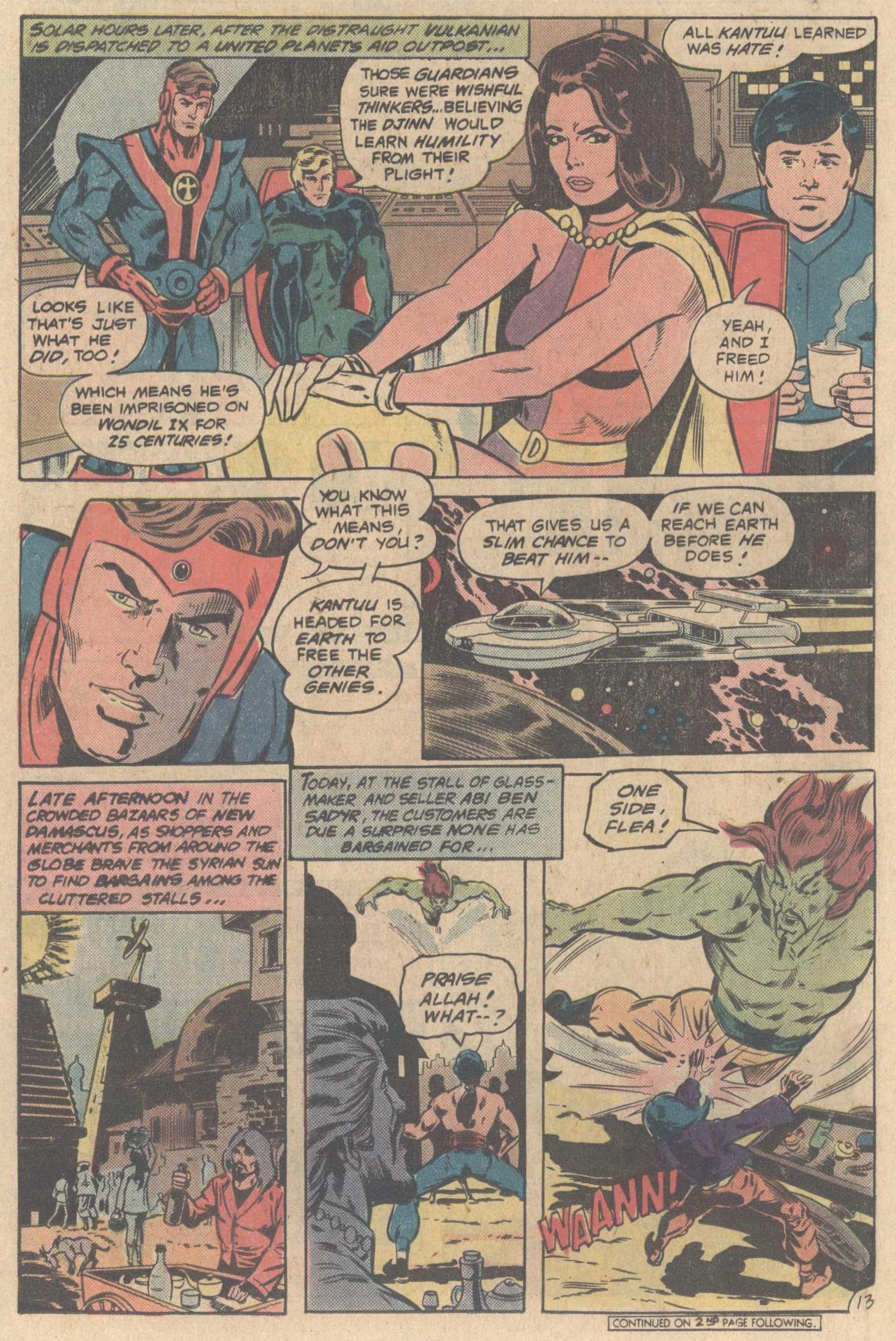 Legion of Super-Heroes (1980) 267 Page 17