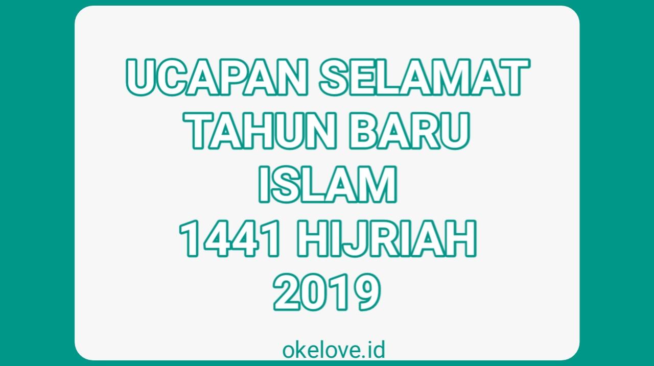 Kata Ucapan Selamat Tahun Baru Islam 1441 H 2019